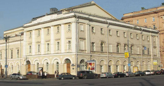 teatro maly moscu