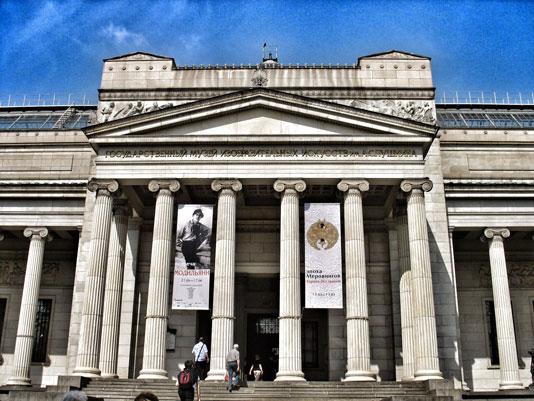fachada museo pushkin moscu