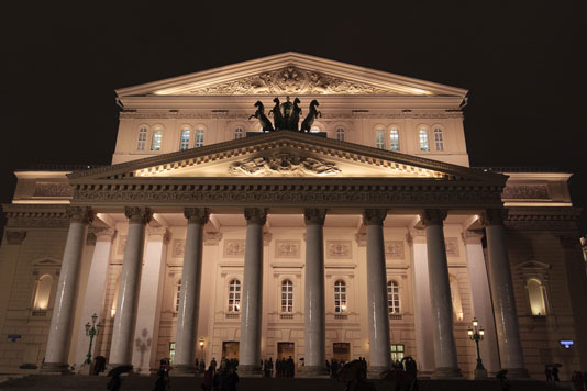 teatro bolshoi entradas